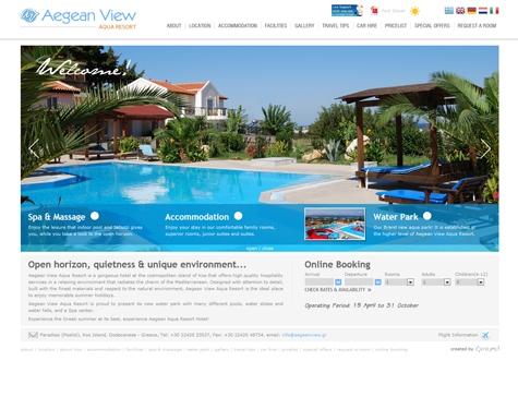 http://www.aegeanview.gr/