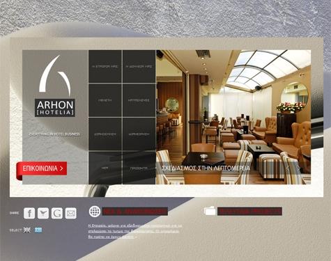 http://www.arhonhotelia.com/